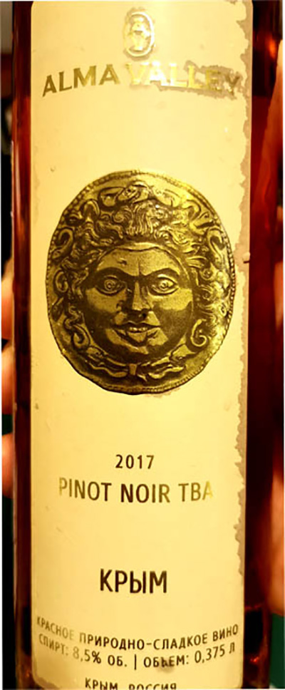 Отзыв о вине Alma Valley Pinot Noir TBA Крым 2017