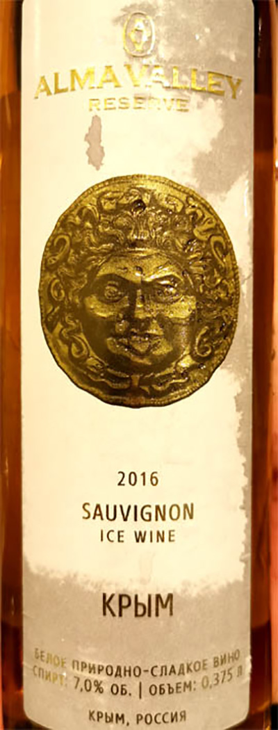 Отзыв о вине Alma Valley Sauvignon Ice Wine Крым 2016