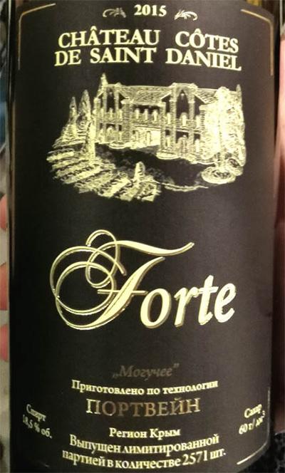 Отзыв о вине Chateau Cotes de Saint Daniel Forte Могучее 2015