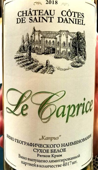 Отзыв о вине Chateau Cotes de Saint Daniel Le Caprice 2018