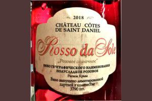 Отзыв о вине Chateau Cotes de Saint Daniel Rosso da Sole розовое 2018