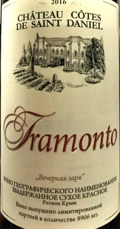 Отзыв о вине Chateau Cotes de Saint Daniel Tramonto 2016