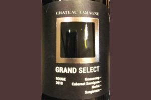 Отзыв о вине Chateau Tamagne Grand Select Rouge Cabernet Sauvignon Krasnostop Merlot Sangiovese 2018
