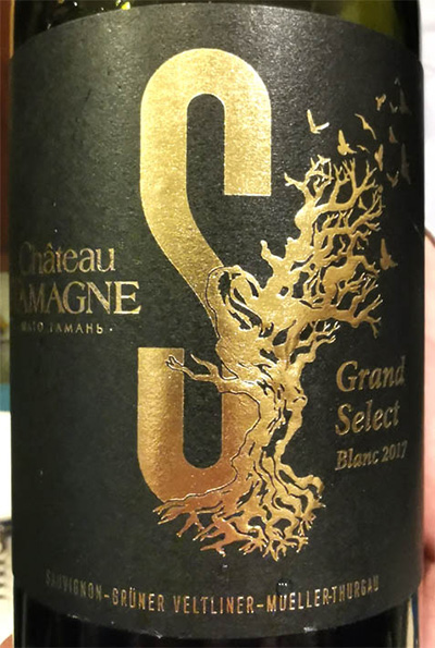 Отзыв о вине Chateau Tamagne Grand Select Sauvignon Gruner Veltliner Muller Thurgau 2017