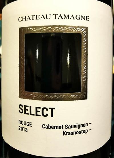 Отзыв о вине Chateau Tamagne Select Rouge Cabernet Sauvignon Krasnostop 2018