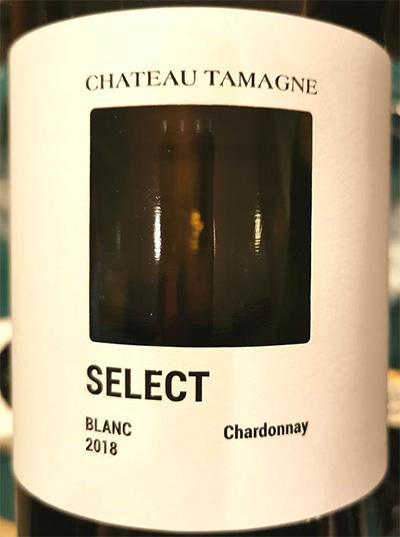Отзыв о вине Chateau Tamagne Select blanc Chardonnay 2018