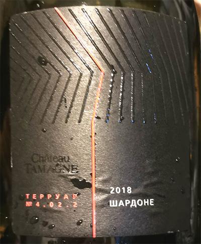 Отзыв о вине Chateau Tamagne Шардоне Терруар N 4.02.2 2018