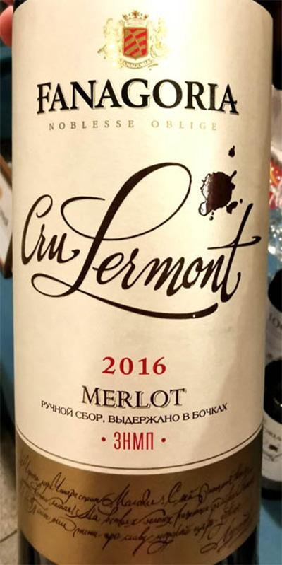 Отзыв о вине Fanagoria Cru Lermont Merlot ЗНМП 2016