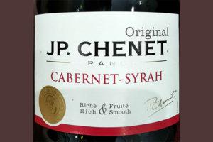 Отзыв о вине JP. Chenet Cabernet - Syrah Original Pays d'Oc 2017