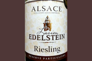 Отзыв о вине Lucien Edelstein Riesling Reserve Particuliere Alsace 2017