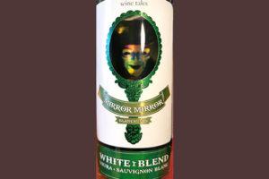 Отзыв о вине Mirror Mirror Blancauvas White Blend Viura Sauvignon Blanc 2017