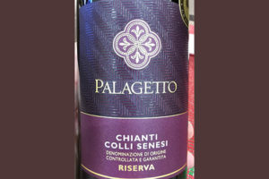 Отзыв о вине Palagetto Chianti Colli Senesi Riserva 2014