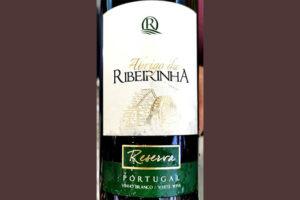 Отзыв о вине Abrigo da Ribeirinha Reserva vinho branco 2017