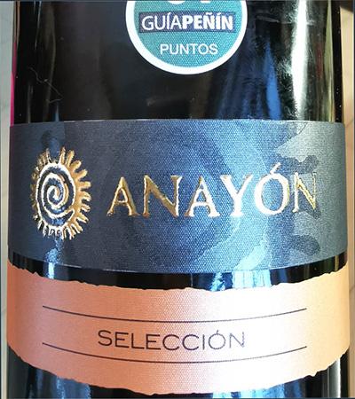 Отзыв о вине Anayon Celeccion Carinena 2013