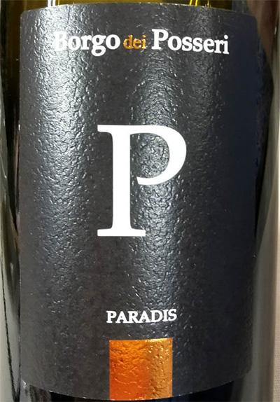 Отзыв о вине Borgo dei Poseri Paradis Pinot Nero 2018