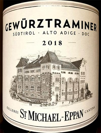 Отзыв о вине Cantina St. Michael-Eppan Gewurztraminer Alto Adige Sudtirol 2018