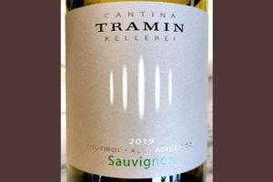 Отзыв о вине Cantina Tramin Sauvignon Alto Adige Sudtirol 2019