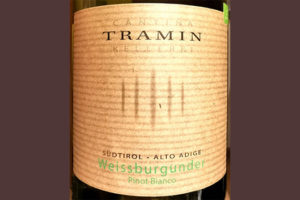 Отзыв о вине Cantina Tramin Weissburgunder Alto Adige Sudtirol 2018