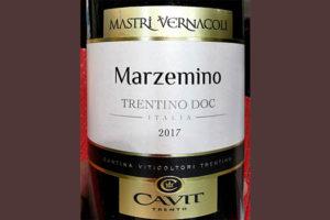 Отзыв о вине Cavit Mastri Vernacoli Marzemino Trentino 2017
