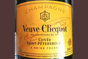 Отзыв о шампанском Champagne Veuve Clicquot Cuvee Saint-Petersbourg brut