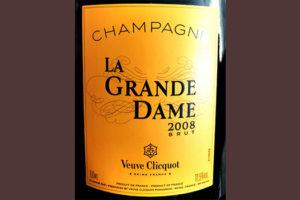 Отзыв о шампанском Champagne Veuve Clicquot La Grande Dame 2008 Brut