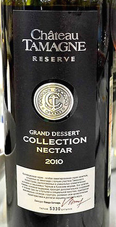 Отзыв о вине Chateau Tamagne Collection Nektar Grand Dessert reserve 2010