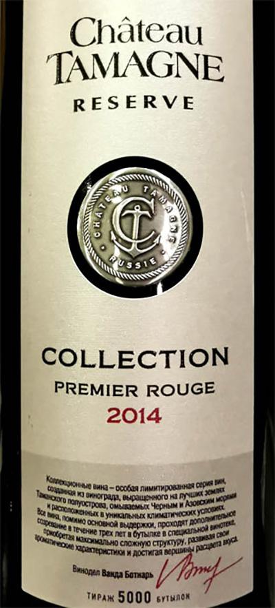 Отзыв о вине Chateau Tamagne Collection Premier Rouge reserve 2014