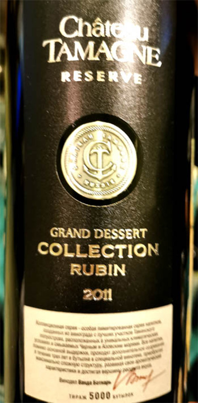 Отзыв о вине Chateau Tamagne Collection Rubin Grand Dessert reserve 2011