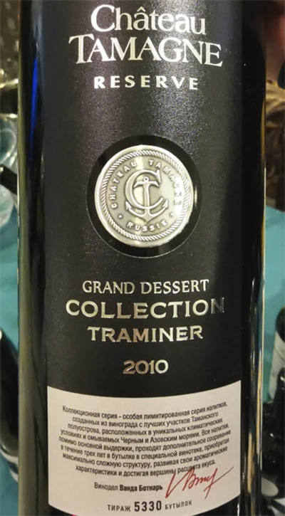 Отзыв о вине Chateau Tamagne Collection Traminer Grand Dessert reserve 2010