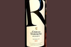 Отзыв о вине Chateau Tamagne Merlot reserve 2015