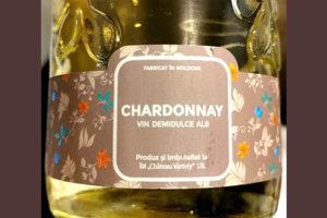 Отзыв о вине Chateau Vartely Chardonnay demidulce alb 2017