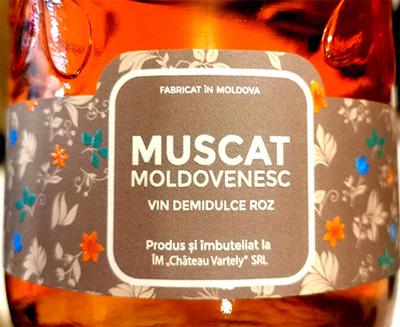Отзыв о вине Chateau Vartely Muscat Moldovenesc demidulce roz 2018