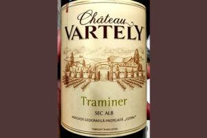 Отзыв о вине Chateau Vartely Traminer sec alb 2016