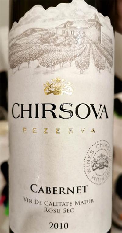 Отзыв о вине Chirsova Cabernet Rezerva rosu sec 2010