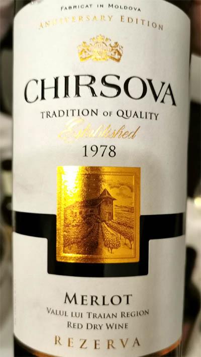 Отзыв о вине Chirsova Merlot Rezerva red dry 2017