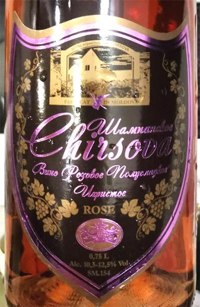 Отзыв об игристом вине Chirsova Шампанское Розовое полусладкое