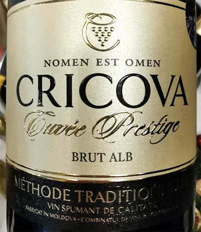 Отзыв об игристом вине Cricova Cuvee Prestige Brut alb
