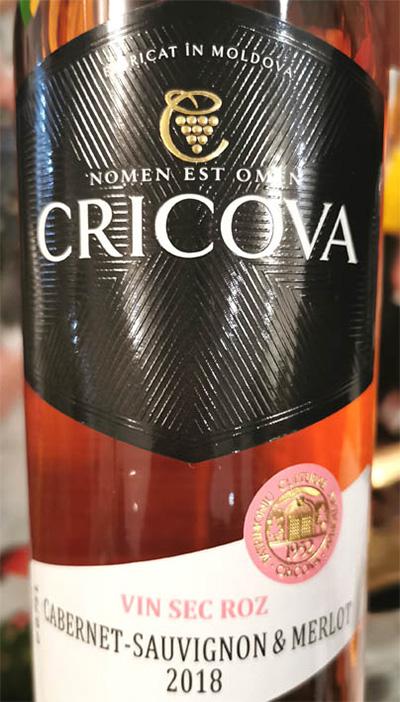 Отзыв о вине Cricova Vintage Cabernet-Sauvignon & Merlot Vin sec roz 2018