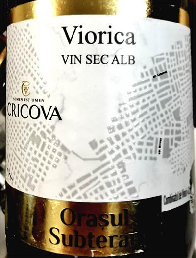 Отзыв о вине Cricova Viorica Orasul Subteran 2018