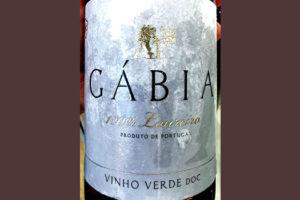Отзыв о вине Gabia 100% Loureiro vinho branco Vinho Verde 2018