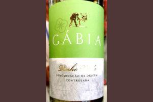 Отзыв о вине Gabia vinho branco Vinho Verde 2018
