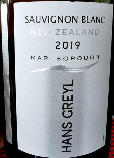 Отзыв о вине Hans Greyl Sauvignon Blanc New Zealand 2019