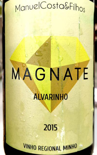 Отзыв о вине Manuel Costa & Filhos Magnate Alvarinho 2015