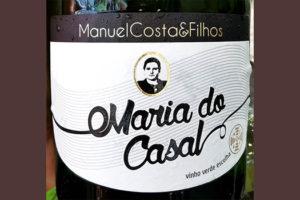 Отзыв об игристом вине Manuel Costa & Filhos Maria do Casal Vinho Verde