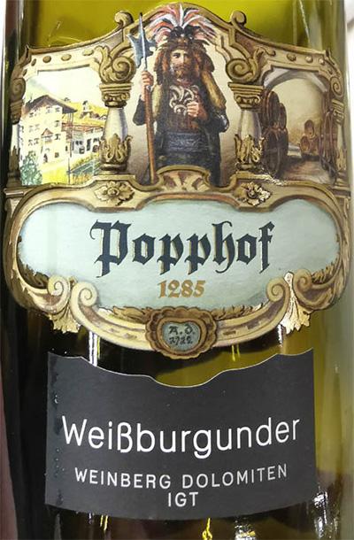 Отзыв о вине Pophof Pinot Bianco 2018