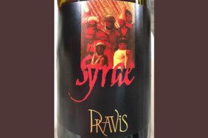 Отзыв о вине Pravis Syrae Syrah 2016