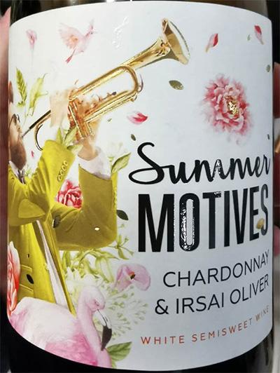 Отзыв о вине Summer Motives Chardonnay & Irsai Oliver whire semiswet 2018