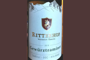 Отзыв о вине Tenuta Ritterhof Gewurztraminer Alto Adige Sudtirol 2018
