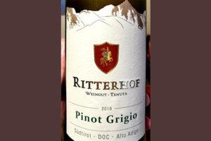 Отзыв о вине Tenuta Ritterhof Pinot Grigio Alto Adige Sudtirol 2018