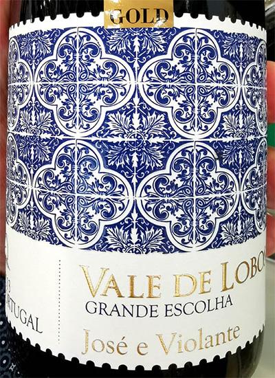 Отзыв о вине Vale de Lobos Jose e Violante grande escolha 2013